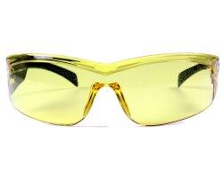 Sportbrille 195 gelb Carbon Look