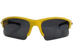 Sportbrille 210 gelb