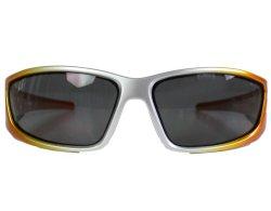 Sportbrille 200 gold
